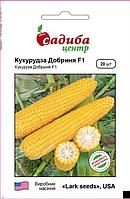 Добриня F1 семена кукурузы Садиба Lark Seeds 20 семян