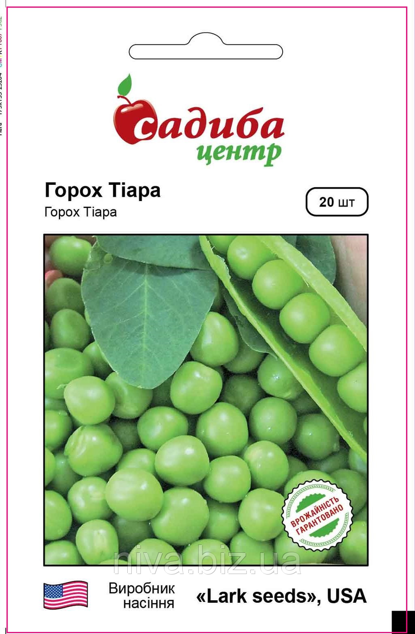 Тіара насіння гороху овочевого Садиба Lark Seeds 20 насінин