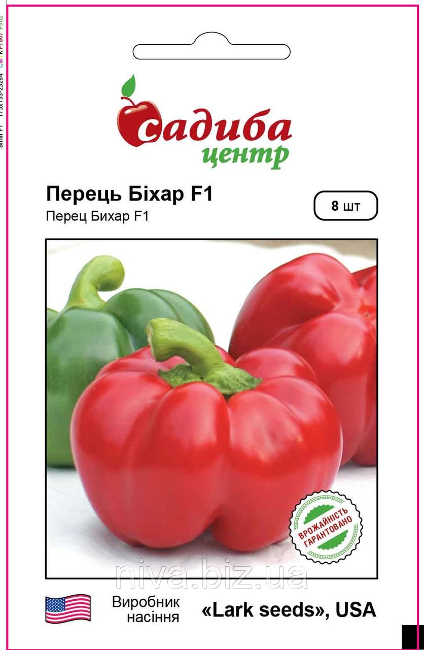 Біхар F1 насіння перцю Садиба Lark Seeds 8 семян