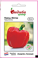 Юпітер насіння перцю Садиба Yuksel Seeds 10 семян