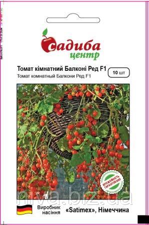 Балконі Ред F1 насіння томату кімнатного Садиба Центр Satimex 10 семян
