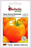 Золота Королева насіння томату Садиба Центр Satimax 0.2 г