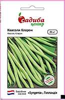 Кларон насіння квасолі Садиба Центр Syngenta 20 семян