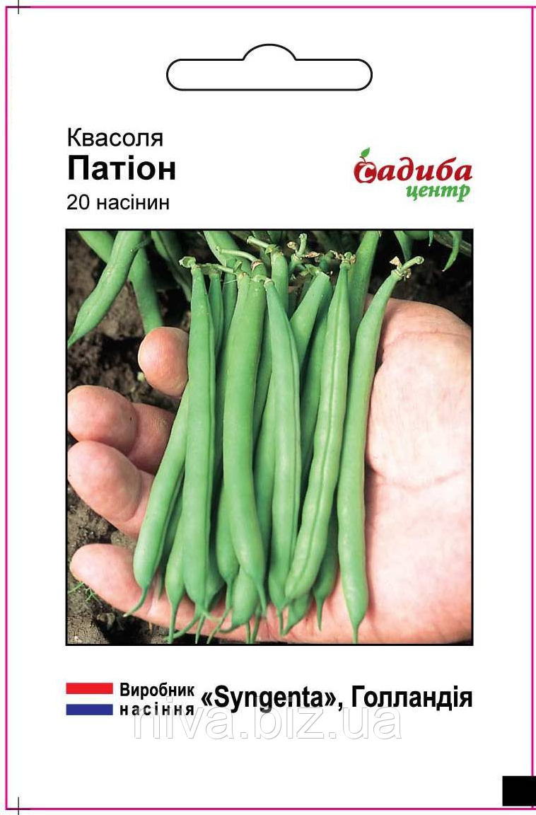 Патіон насіння квасолі Садиба Центр Syngenta 20 семян