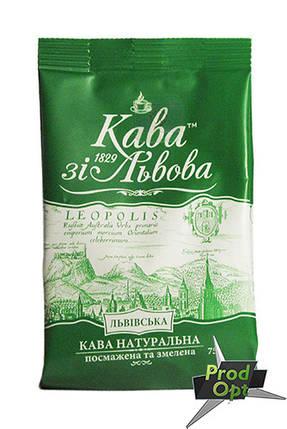Кава мелена зі Львова, Львівська 75 г , фото 2