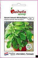Містер Барнс насіння базиліку зеленого Садиба Hem Zaden 0.5 г