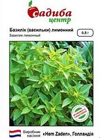 Базилік (васильки) лимонний насіння базиліку Садиба Hem Zaden 0.5 г
