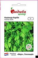 Карібе насіння коріандру Садиба Bejo Zaden 2 г