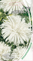 Невеста семена астры хризантемовидной Семена Украины 0,30 г