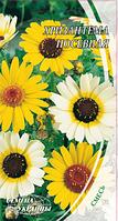 Хризантема посевная Семена Украины 0,50 г