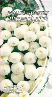 Снежный шар семена ромашки девичьей Семена Украины 0,10 г
