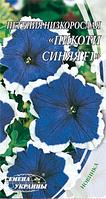 Пикоти синяя F1 семена петунии низкорослой Семена Украины 10 семян