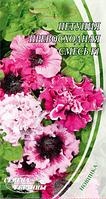 Превосходная смесь F1 семена петунии Семена Украины 10 семян