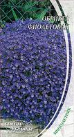 Обриета фиолетовая Семена Украины 0,10 г