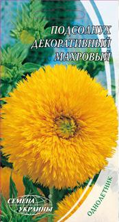 Подсолнух декоративный махровый семена Семена Украины 1,50 г