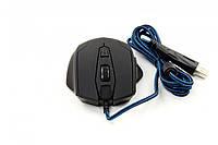 Gemix W-150 игровая USB