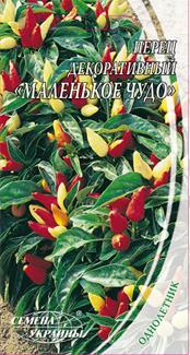 Маленькое чудо семена перца декоративного Семена Украины 0,30 г