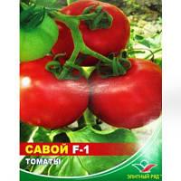Савой F1 семена томата полудет. Элитный Ряд 1 000 г
