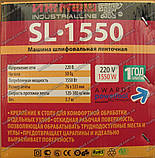 Ленточная шлифмашина Ижмаш SL-1550, фото 8