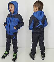 Теплый детский спортивный костюм Джордан с начесом, электрик