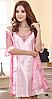 Комплект пеньюар и халатик в розовом цвете