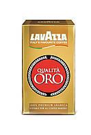 Кофе молотый Lavazza ORO 250г