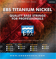 EBS Струны для бас-гитары EBS TN-CM 5-strings (45-128) Titanium Nickel