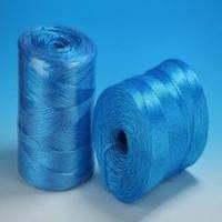 Шпагат полимерный голубой Агрин 1 кг 1 000 м