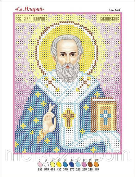 Святой Иларий. Канва для иконы для вышивки бисером или нитками. Заготовка