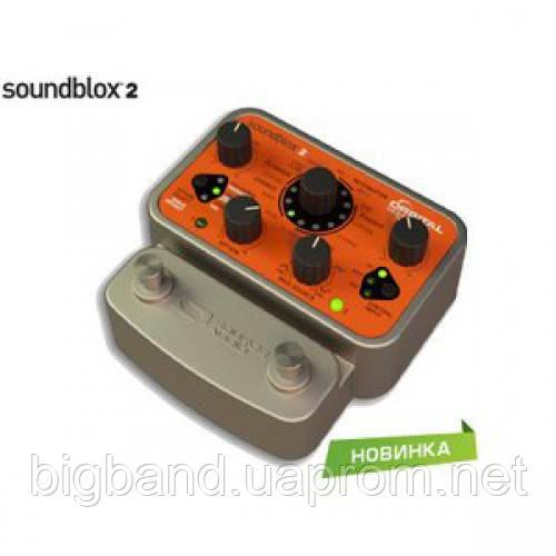 Source Audio Гитарный процессор эффектов SOURCE AUDIO SA226 Soundblox 2 Orbital Modulator - Интернет-магазин «Большой оркестр» в Киеве