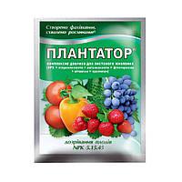 Плантатор Созревание плодов NPK 5.15.45 25 г