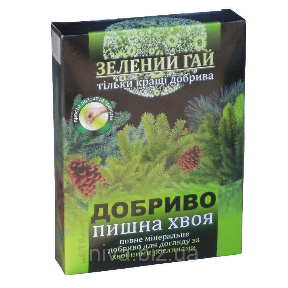 Зелений Гай Пишна Хвоя комплексне мінеральне добриво для всіх видів хвойних рослин Гілея 500 г