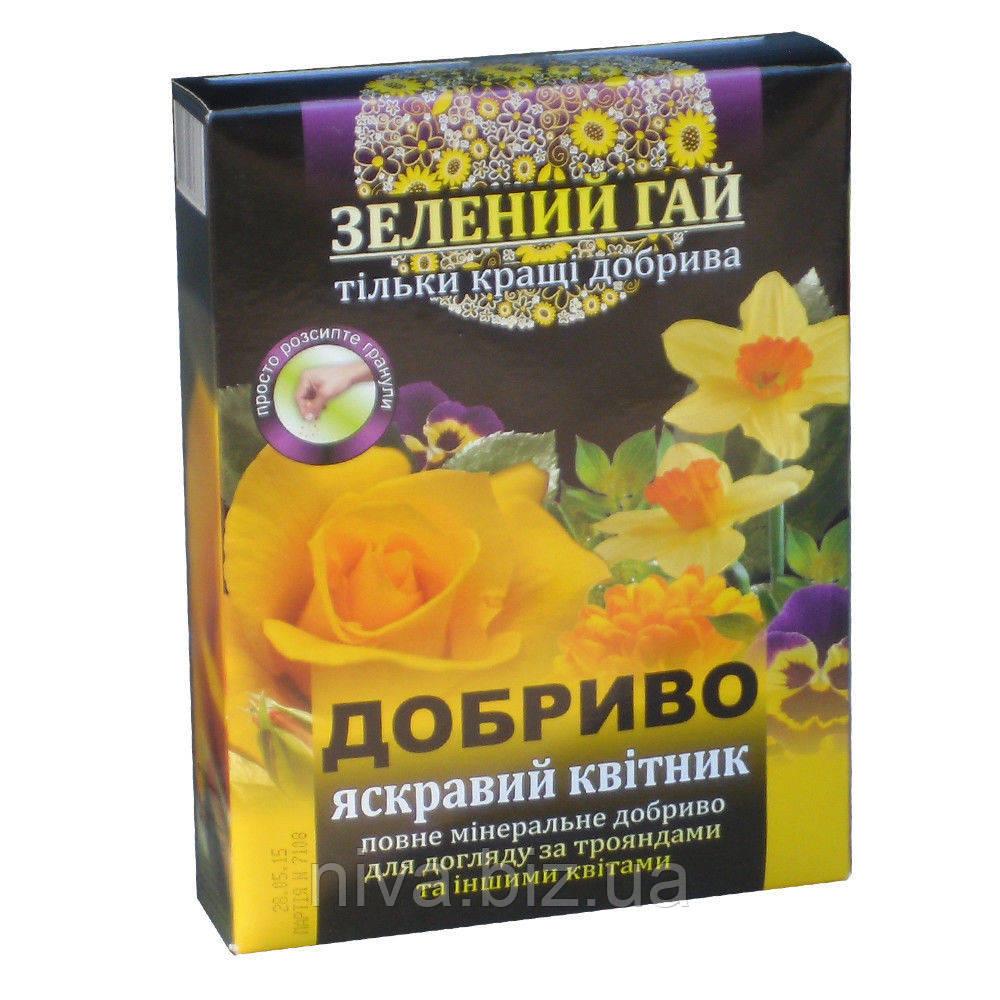 Зелений Гай Яскравий квітник комплексне мінеральне добриво для садових квітів Гілея 500 г