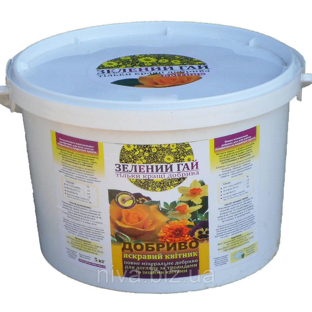 Зелений Гай Яскравий квітник комплексне мінеральне добриво для садових квітів Гілея  5 кг