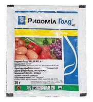 Ридоміл Голд МЦ 68 WG фунгіцид для лікування фітоспорозу Syngenta 25 г