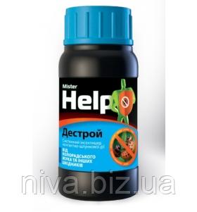Дестрой інсектицид проти шкідників Агросфера 15 мл
