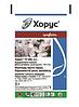 Хорус 75 WG фунгіцид проти парші, борошнистої роси Syngenta (3 г 15 г 1 кг) 3 г