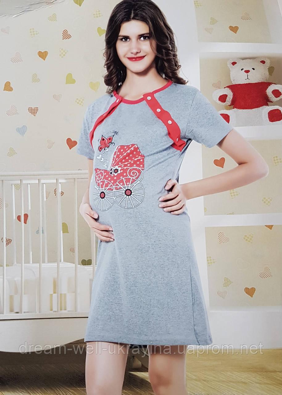 Ночнушка женская для кормящих мам  продажа 236a6e7e3a6ea