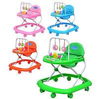 Ходунки детские Bambi M0591 (четыре цвета, уточняйте)