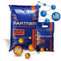 Партнер (Partner) Bor+ NPK 20.20.20+2B+ME комплексне водорозчинне добриво (2,5 кг 25 кг)