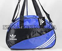 Спортивная практичная вместительная сумка