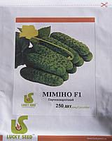 Мимино F1 семена огурца партенокарп. Lucky Seed 250 семян