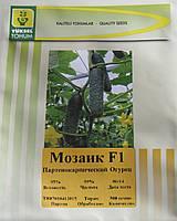Мозаик F1 (Сарацин F1) семена огурца партенокарп. Yuksel 500 семян