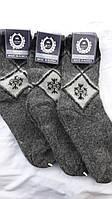 Носок мужской ангорка(Корея)