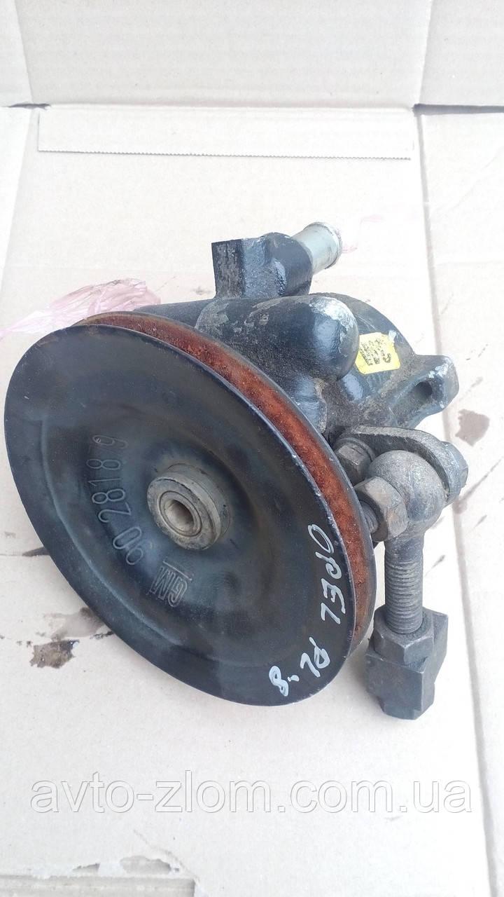 Гидроусилитель руля Opel.