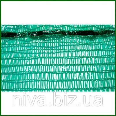 Сітка затіняюча 60% Зелена 4*100 м