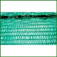Сітка затіняюча 70% Зелена 2*100 м