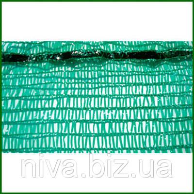 Сітка затіняюча 80% Зелена 8*50 м