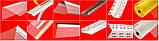 Профиль примыкающий оконный самоклеящийся ПВХ 2,5м, фото 3
