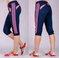 Женские спортивные бриджи, шорты, капри
